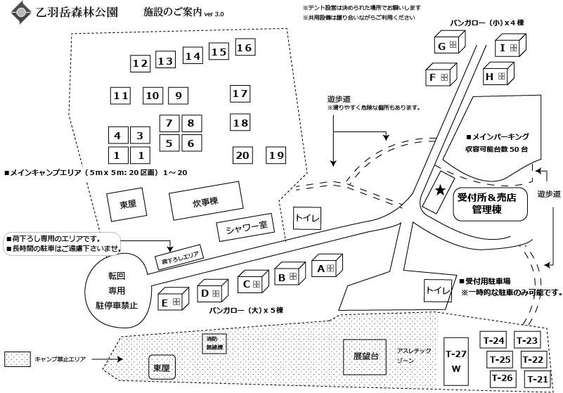 propety map v3.0